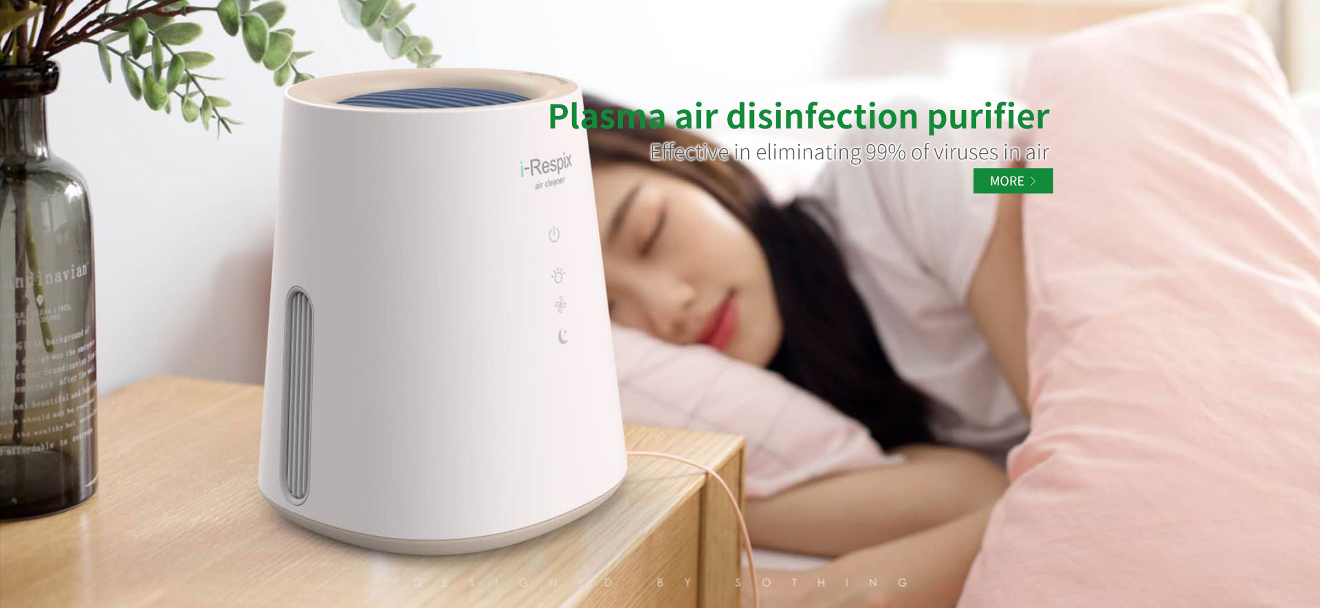 PLASMA AIR DISINFECTION PURIFIER