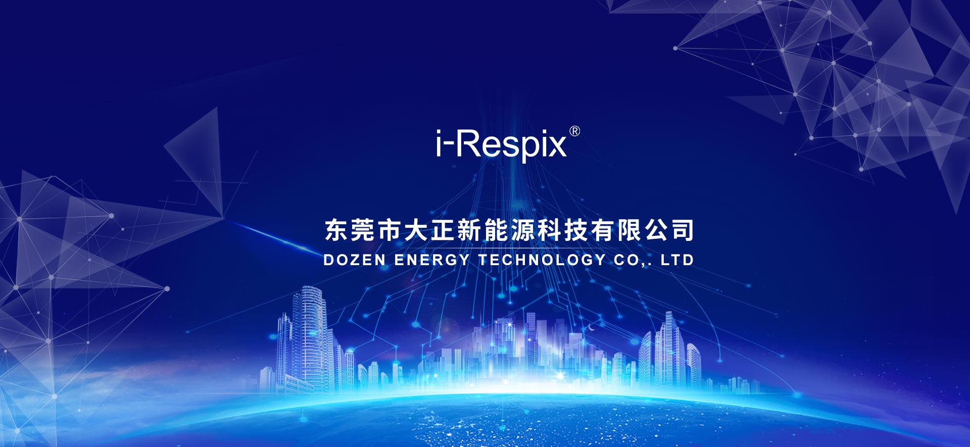 Dozen Energy Technology Co,. Ltd